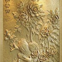 供应装饰石材-广州太阳建材