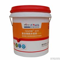 供应天信K11聚合物防水涂料高效防水结晶体