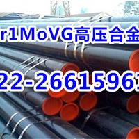 天津高压锅炉管合金管去库存提速表现突出。
