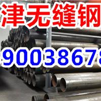 供应T91合金钢管现货