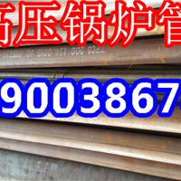 一言不合就涨价天津20G无缝钢管创新高