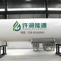 供应低温液氧运输储罐 液氧储存储罐厂家