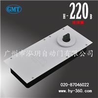 GMT地弹簧H-220B  GMT地弹簧门 地弹簧价格