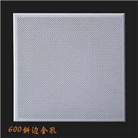 甘肃加工厂家供应天花半光白冲孔铝方板