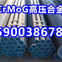 15CrMoG高压合金管价格呈现宽幅震荡走势