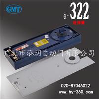 GMT地弹簧G-322  地弹簧门  地弹簧门价格