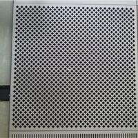 云南生产厂家供应美甲店吊顶纯白冲孔铝方板