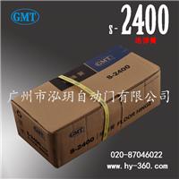 GMT地弹簧S-2400  玻璃地弹门  玻璃门价格