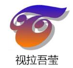 上海视拉吾莹实业有限公司