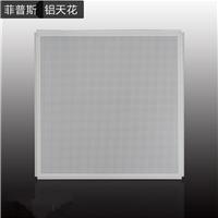 台湾厂家批发供应医院天花纯白冲孔铝方板