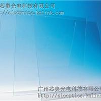紫外消毒应用-高硼硅玻璃