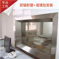 医用铅玻璃防护铅玻璃CTDR室防辐射观察窗