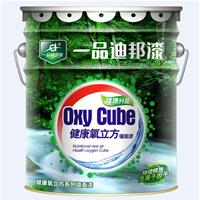供应高品质一品迪邦健康氧立方墙面漆