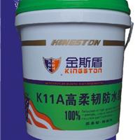 K11高弹柔韧型防水涂料_防水材料厂家,广东防水厂家
