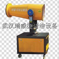 供应环保降尘喷雾机-NRJ系列降尘雾炮