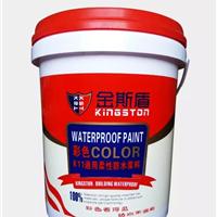 金斯盾K11彩色通用柔性防水涂料
