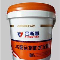 JS聚合物水泥基防水涂料施工方法JS怎么使用
