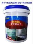 厨卫专项使用防水浆料金斯盾厨卫防水王