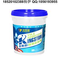 供应洗手间防水材料聚氨酯防水涂料