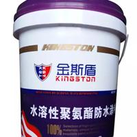 金斯盾单组份水性聚氨酯防水涂料