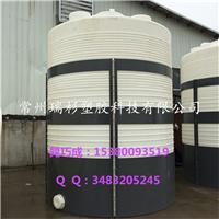 供应PT-20000L储罐  直销全国