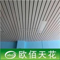 写字楼天花吊顶100面宽条形白色铝天花板