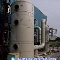 江苏安徽宣城塑料注塑厂烟气废气处理设备