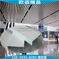 深圳办公室吊顶100宽*25高白色铝条板天花