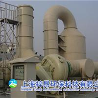 安徽宣城徽州塑料造粒废气处理设备
