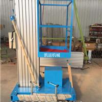 小型升降机 铝合金升降机厂家