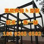 武汉h型钢厂家|高频焊接h型钢|高频焊h型钢