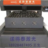 密度板刀模激光切割机