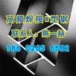 枣庄h型钢厂家|高频焊接h型钢|高频焊h型钢