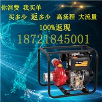 4寸高压柴油机水泵价格