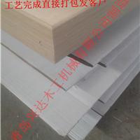 热转印无缝封边烫印机XD-3MD型