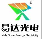 贵州伏易达光电科技有限公司