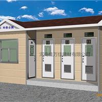 销售美观移动公厕壳体板材|金属雕花板