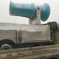 供应优道UD-60工业降尘喷雾设备