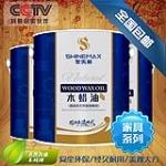 圣马斯室内硬质木蜡油2.5L  零TDI零VOC