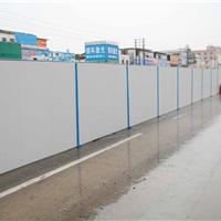 供应活动围墙