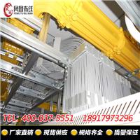 厂家批发|光纤槽道|塑料光纤槽道360*100mm