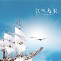 云南钢纤维厂