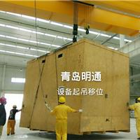 加工中心设备拆箱、移位、定位/工厂搬迁