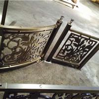 青古铜铝板雕刻护栏