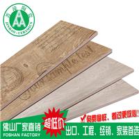 供应佛山阳台檀木900X150木纹仿古砖