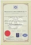 ISO认证国际版