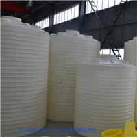 供应湖北减水剂储罐20吨外加剂防腐储罐