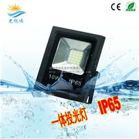 供应LED泛光灯 投光灯户外 防水投射灯 10W