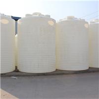 供应湖北减水剂储罐20吨减水剂塑料桶