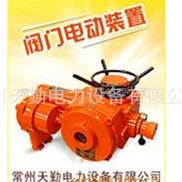 供应ZB10 隔爆型阀门电动执行器  电动头